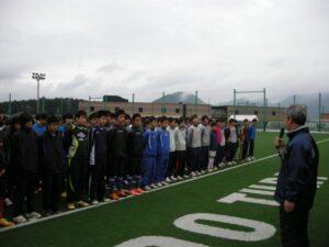 第6回丹波カップ(中学生サッカー大会)