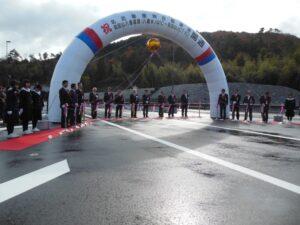 和田山八鹿道路開通