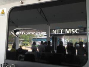 NTT MSC を訪問
