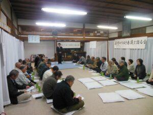 25小学校区目の県政報告会