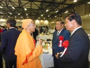 日本ヨーガ療法学会共同国際会議2015