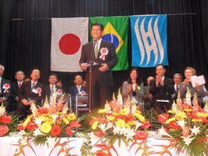 ブラジル兵庫県人会創立55周年記念式典