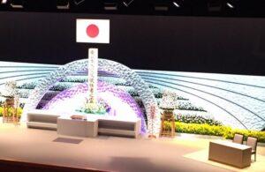 東日本大震災5周年追悼式