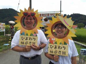 第14回柚津ひまわり祭り