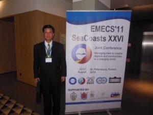 第11回世界閉鎖性海域環境保全会議(emecs11)