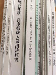 9月定例県議会開会