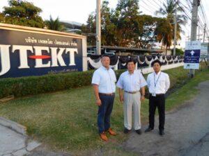 JTEKT(バンコク工場)を訪問
