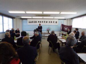 H29年度自民党丹波市支部大会