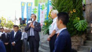 兵庫県知事選挙告示