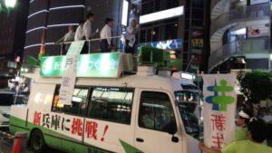 兵庫県知事選挙最終日から当確、そして翌日へ