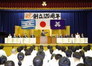 県立柏原高校創立120周年記念式典