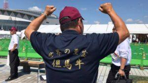 第11回全国和牛能力共進会IN仙台