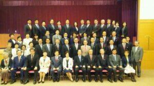 兵庫県を強固にする3団体の集まり