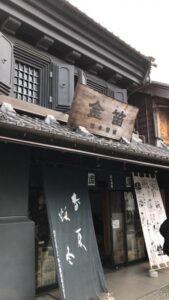 埼玉県川越市一番街商店街を視察