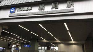 阪神電車本線高架事業を視察