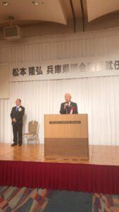 松本隆弘議長就任祝賀会IN明石
