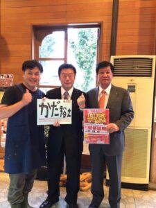 加田裕之県議、丹波市を訪問