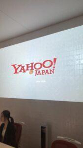 YAHOO! JAPANを視察