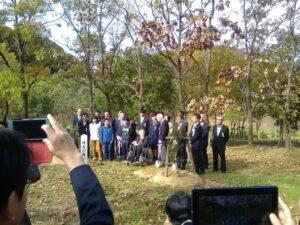 丹波の森構想制定30周年記念式典