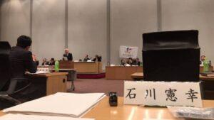 関西広域連合議会11月臨時議会
