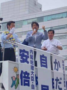 安倍総裁神戸そごう前で街頭演説