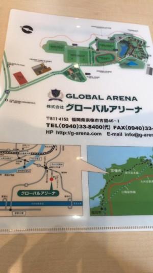 グローバル1