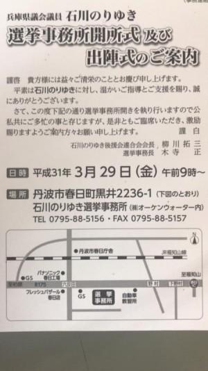 236-2
